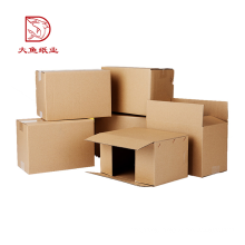 Top quality custom printed corrugated paper carton box packaging