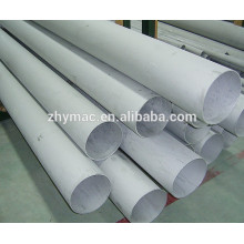 Stainless Steel Pipe 1.4539