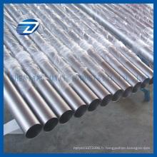 De Bonne Qualité ASTM B338 Tube de titane Gr2 sans soudure