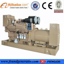 Schnelle Lieferung- - 800kw1000kva C KTA38-DM Marinegenerator