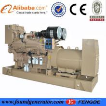 Entrega rápida- generador marino 800kw1000kva C KTA38-DM