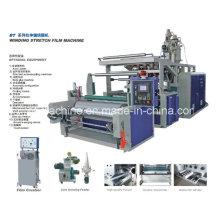 Двухсторонняя машина для производства стрейч-пленки DF-1000 Co-Extrusion (CE)