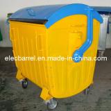 1100L Colored Metal Trash Can (PG-1100L)