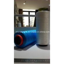 PP Yarn with Twisted Polypropylene Yarn