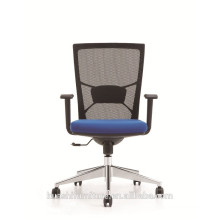 mid back chair with lumbar support
