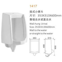 Deluxe Wall-Hung Urinal (W1417)