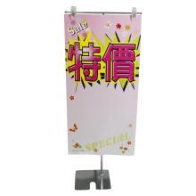 adjustable advertising poster banner metal display stand