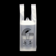 Durable Supermarket White Logo Plastic Vest Milk Tea Bag