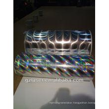 Hologram pillar of light master for paper board