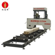 Hot Sale Woodworking Machine Portable Horizontal Band Sawmills