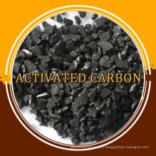 Высокое йод скорлупе ореха активированного угля 2-4мм для обработки питьевой воды