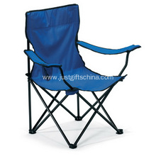 Promotional Camping Chairs With Logo Printed