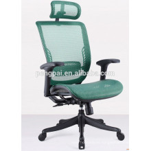 full breathe freely ventilated office supplied mesh chair with wheels