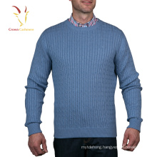 Custom Long-sleeved Sweater Men Closed