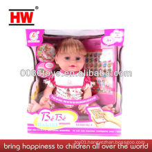 \wholesale hot and fashion singing doll
