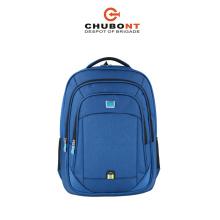 Chubont 2017 Good Quality Cheap Messenger Backpack for Business