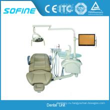 Левая рука CE Утвержденный верхний крепеж Операционный стоматологический стул