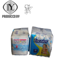 Ultra Breathable Not Pull up Disposable Manufacturer Baby Diaper