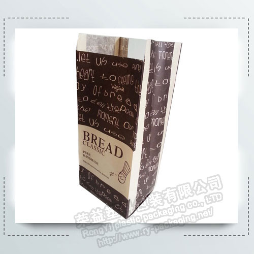 Brown Kraft Paper Bakery Packing Bag