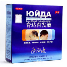 Super Hair loss treatment Formula-Yuda Hair Growth Spray (GMP Manufacture, best Price, Private Label, Max Profit)