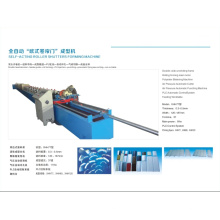 Self-Acting Roller Shutter Door Forming Machine