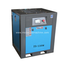 11kw Silent and energy saving screw air Compressor