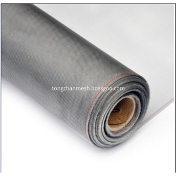 Netting Roll Filter aus Aluminium