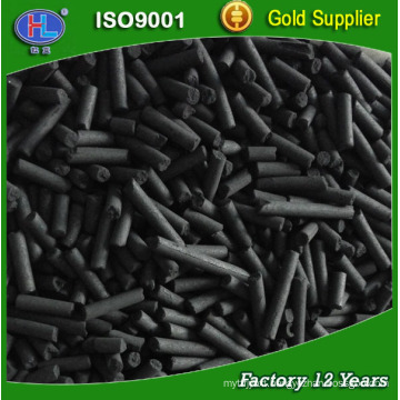 China news !!!8x30 Granular Activated Carbon for Adsorption Odor