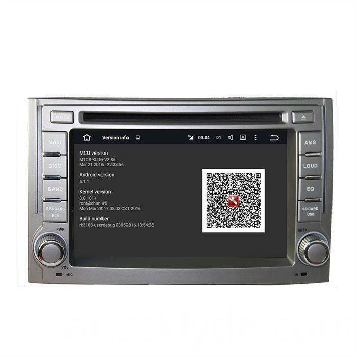 HYUNDAI H1 CAR MULTIMEDIA PLAYER