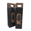 Custom Print Black Wine Bottle Bottle Wine Bag
