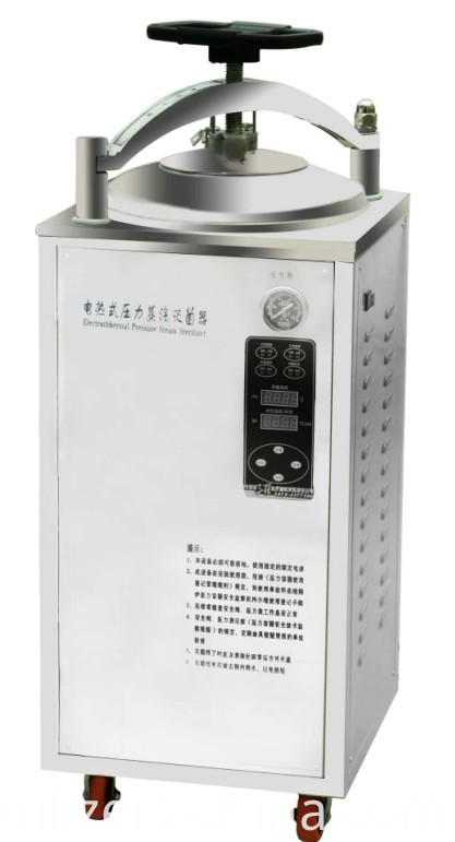 Electric heating sterilizer