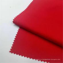 Приятные для кожи модные ткани для платьев из 100% вискозного твила