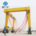 New Design Mobile Boat Lifting Hoist/Boat Lifting Gantry Crane/Yacht Handling Machine