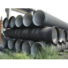 "ISO2531 K9 8"" DN200 Ductile Iron Pipe"