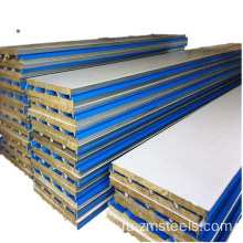 Roof Sheet Sandwich Panel