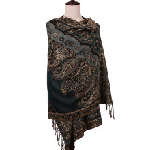 196 * 90cm Pashmina Winter Schal Plain Shawl für Lady