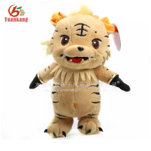 35cm Cute Stuffed Plush Tiger Doll