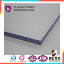 2014 100% Raw Material Best Quality Solid Sheet