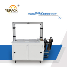 2016 Yupack Best Seller Strapping Machine with Ce Certificate