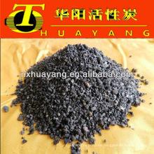 Medios de filtro AAAAA en HUAYANG hierro esponja para el tratamiento del agua