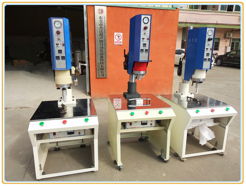 Ultrasonic Welding Machine With Coffe Cups