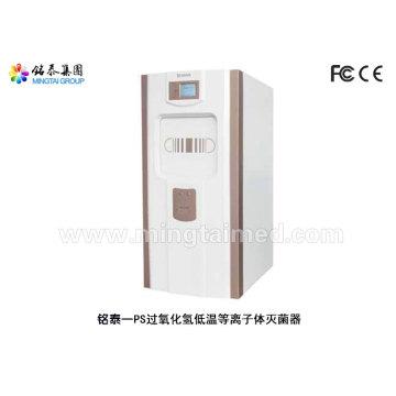 Перекись водорода низкотемпературный плазменный стерилизатор