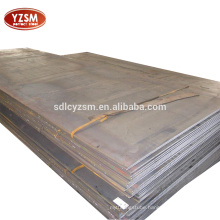 price mild steel plate