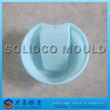 lavage bain plastique injection moule