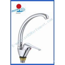 Single Handle Kitchen Mixer Brass Water Faucet (ZR21809-A)