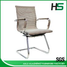 Удобная и привлекательная сетка дешевый офисный стул