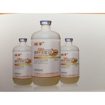 Pepsin Veterinary Oral Solution