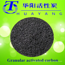 Columnar activated carbon/activated carbon filter for Industrial wastewater