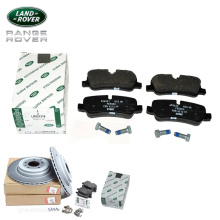 LR021316 Top Quality Other Auto Brake System Brake Pad Buggy Wholesale Brake Pads For Land Rover