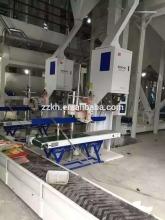High Quality Rice and Sugar Packing Machine